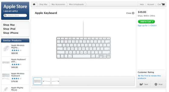 Apple Keyboard 2009
